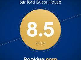 Sanford Guest House, Ahangama