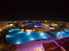Titanic Aqua Park Resort, Hurghada