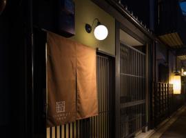 Tsumugi Hachijo Muromachi, Kyoto