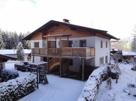 Ferienwohnung Reiner, Oberndorf in Tirol