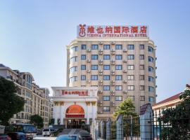 Vienna international hotel(shanghai Pudong Airport Southern Gate), Шанхай