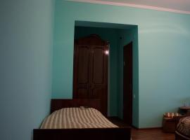 Guest House Alahadzy, Alakhadzi