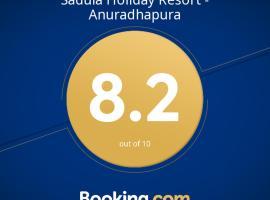 Sadula Holiday Resort - Anuradhapura, Anuradhapura