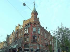 Nadia Hotel,