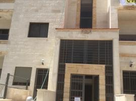 Almukhtar Building, Amã