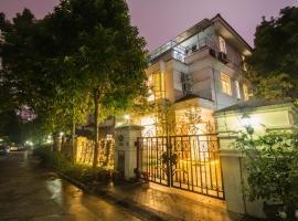 Guangzhou Bie Ye Holiday Villa, Гуанчжоу