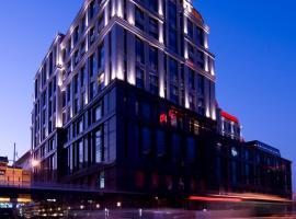 Hilton Beijing Wangfujing, Пекин