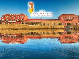 Aretanassa Hotel, Halki