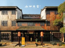 Shuixi Caotang Guest House, Цзясин