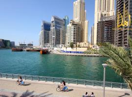 Ahlan Holiday Homes - Orra Marina, Dubai