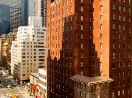 Renaissance New York Hotel 57,