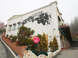 Khan Drive-in Motel, Sejong