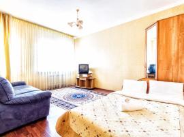 Уютная квартира в Новом Мире, 阿斯塔纳
