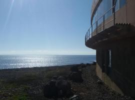 CIW Hostel, Vecindario