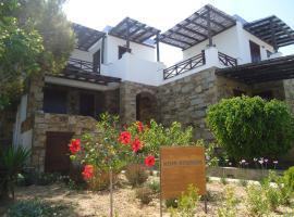 Kois Studios, Azólimnos