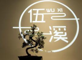 Chengdu Huanglongxi Wuxi Hotel, Chengdú