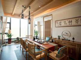 Yin She Guest House, Wuyishan