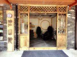 Bishan Courtyard Guesthouse, Leshan