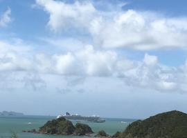 Above The Bay Central Paihia, 派西亚