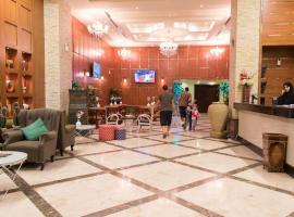 Belle Vue Inn Hotel & Suites, Dammam