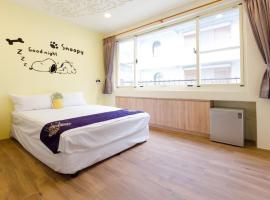 YOYO 11 House, Wangsha