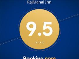 RajMahal Inn, Wadduwa