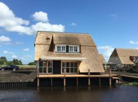 Watervilla's Friese Meren 1, Delfstrahuizen