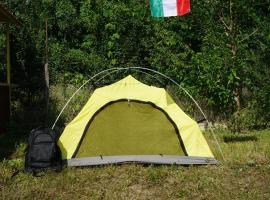 Red Star Camping, Tiraspol