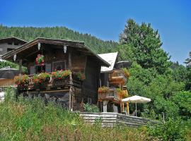 Apartment Ebenberghof.1, Zell am See