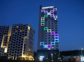 Incheon Airport Hotel Heyden Yeongjong, Incheon