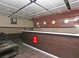 OYO 8226 RD Inn, Patna