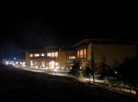 Udumwara Resort, Paro