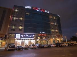 Sadeem Al Fajr Hotel Suites, Таиф