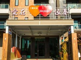 Love at Hengchun, Hengchun