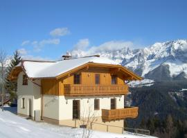 Stocker Apartments - Beautiful Rohrmoos, Schladming