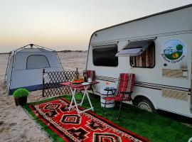 Al Reem Caravans, Al Ḩadd