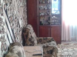 Homestay at Elena's, Grigor'yevka