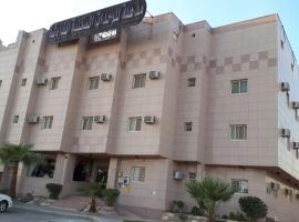 Mozhila Furnished Units, Rijad