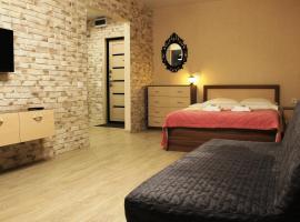 Loft Style Apartment, Tomsk