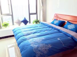 Hai Zhi Wan Apartment, Beihai