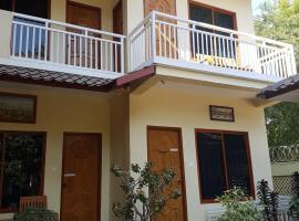 Khayay San Guest House - Burmese Only, 蒲甘
