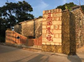Beihai Weizhoudao Liyuan Art Guest House, Beihai