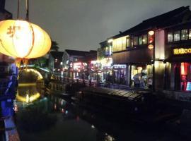 Shantangyaju Apartment, Suzhou