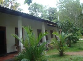 Nildiya Lanka Holiday Resort, Polonnaruwa