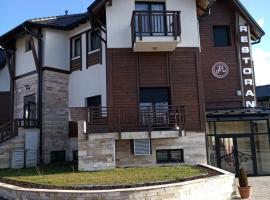 Zlatibor Apartment, 兹拉蒂博尔