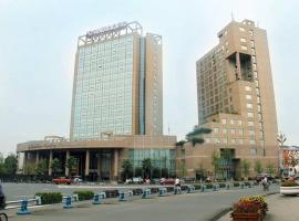 E Mei Shan Century Sunshine Shangsai Hotel, Emeishan