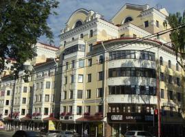Garni Hotel Sibiria, Perm