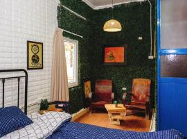 Hanoi Center Private Homestay, Hanoi