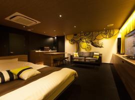 Hotel Trips(Adult Only), Асахикава