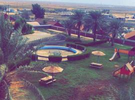 Sharm El Huraida Chalets, Quţuf al Mişrī
